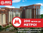 ЖК «Татьянин парк»